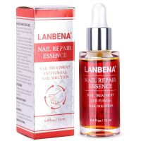 LANBENA NAIL REPAIR ESSENCE SERUM