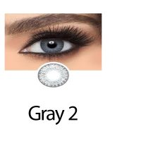 E Gray 2
