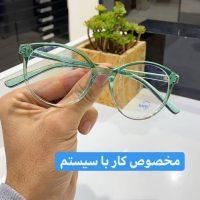 عینک بلوکات فریم فیروزه ای بیضی شکل