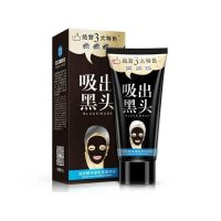بلک ماسک هیالورونیک اسید وان اسپرینگ